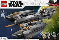 LEGO 75286 Star Wars Истребитель генерала Гривуса