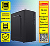 GAME MAX APEX T04 (Office expert)