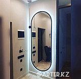 Зеркало полуовальное с парящей подсветкой в черной раме МДФ, 2260(В)х900(Ш)мм, фото 2