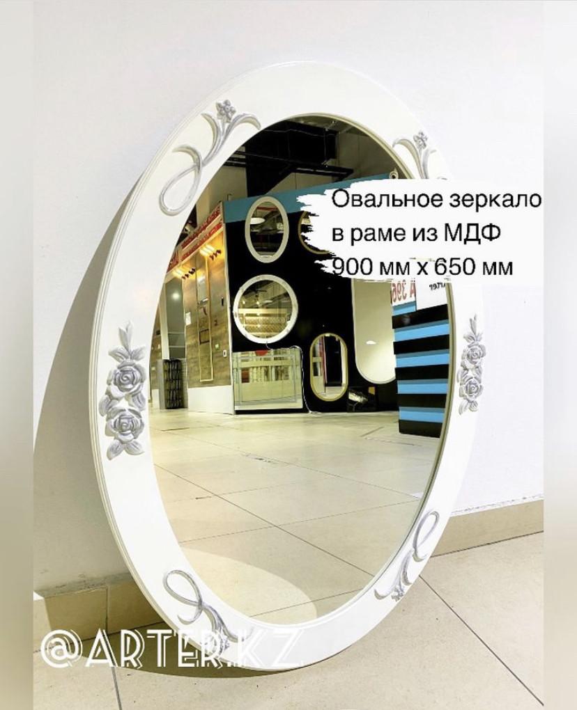 Зеркало овальное в белой раме МДФ с цветочками, 900(В)х650(Ш)мм