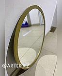 Зеркало круглое в золотистой раме МДФ, d=770мм, фото 2