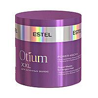 Маска Power OTIUM XXL для длинных волос 300 мл №46587