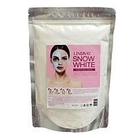 Маска LINDSAY SNOW WHITE Альгинатная 240 г №33100
