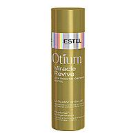 Бальзам-питание OTIUM MIRACLE REVIVE для восстановления волос 200 мл №46532