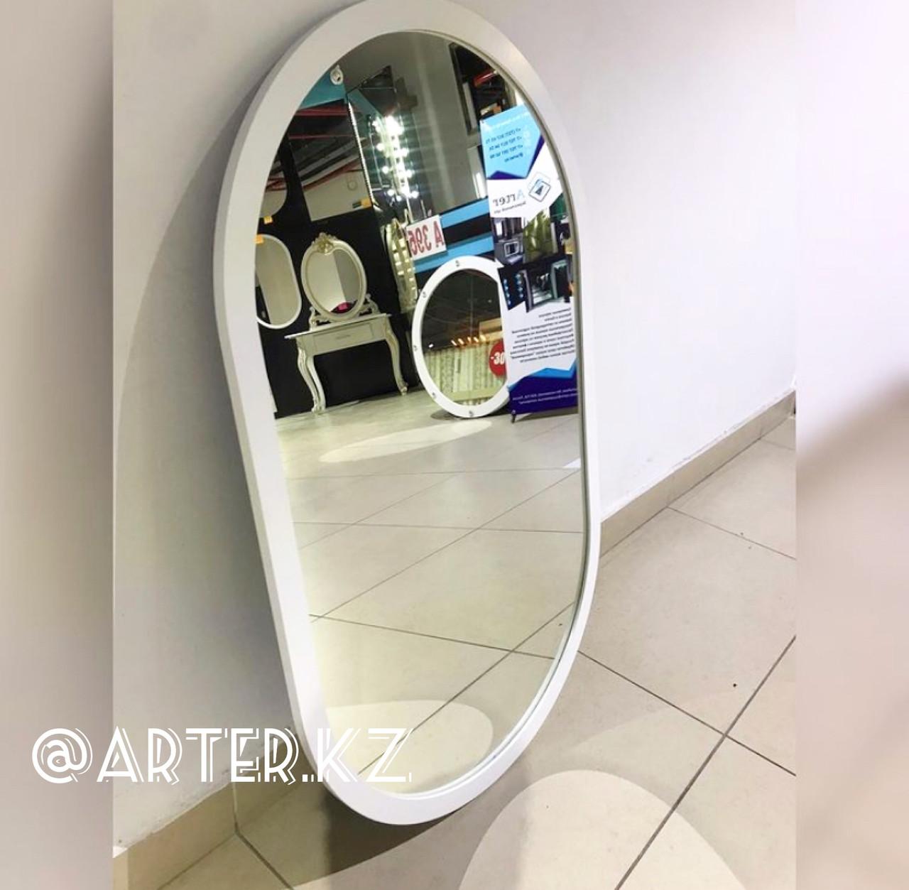 Зеркало полуовальное в белой раме МДФ, 980(В)х580(Ш)мм