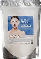 Маска LINDSAY COOL ICE+Q10 Альгинатная 240 г №33094