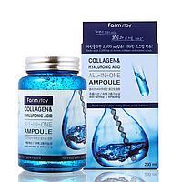 Ампула FARM STAY Collagen & Hyaluronic 250 мл №70002/43476