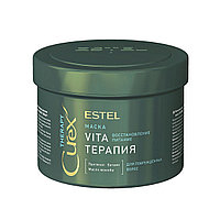 Маска CUREX THERAPY Vita-терапия для поврежденных волос 500 мл №63850