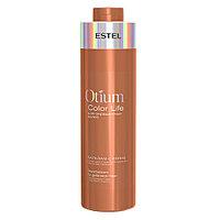 Бальзам-сияние OTIUM COLOR LIFE для окрашеных волос 1000 мл №46204
