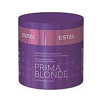 Серебристая маска ESTEL PRIMA BLONDE для холодных оттенков блонд 300 мл №34249