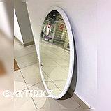 Зеркало овальное в белой раме МДФ, 820(В)х530(Ш)мм, фото 2