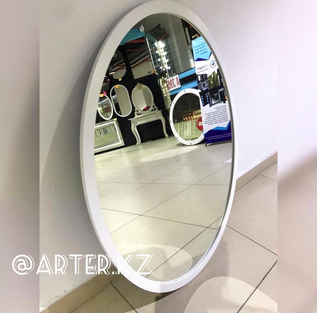Зеркало овальное в белой раме МДФ, 820(В)х530(Ш)мм