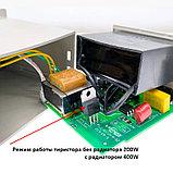 Регулятор оборотов с поддержанием мощности UX-A-52, фото 6