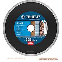 Круг отрезной алмазный сплошной 200x25,4 мм для электроплиткореза ЗУБР 36655-200