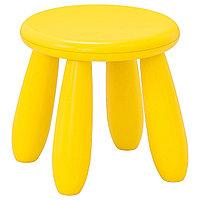 """Табурет детский, """"MAMMUT"""", для дома и улицы, желтый"""