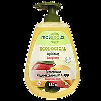 """Крем- мыло для рук """"Солнечное Манго"""", экологичное, 550мл."""