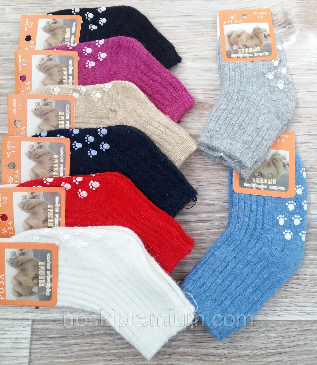 Носочки ангора (носки детские 0-12, 12-24мес)