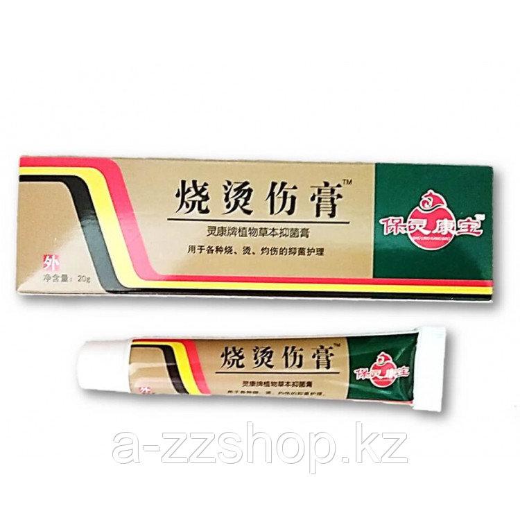 Мазь от ожогов Bao ling kang bao
