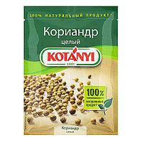 Kotanyi Кориандр целый, 20 гр