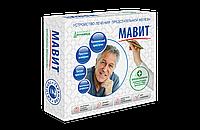 Аппарат МАВИТ - физиотерапевтический аппарат для лечения простатита, тепло-магнитно-вибромассажного действия.