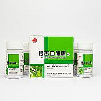 Таблетки Щуэ Джи Кан - фитопилюли гинкго для профилактики и лечения заболеваний кровеносной системы, 480 шт.