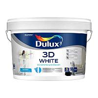 Краска матовая для стен и потолков Dulux 3D White 2,5л-10л.