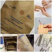 Пакеты для паровой и воздушной стерилизации