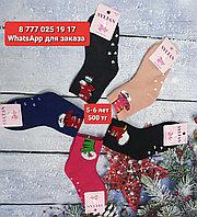 Теплые детские носочки / носки