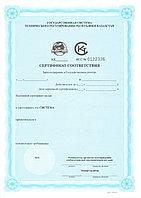 Сертификация интегрированных ISO 9001+OHSAS 18001+ISO 14001