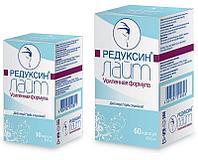 Редуксин-лайт усиленная формула капсулы