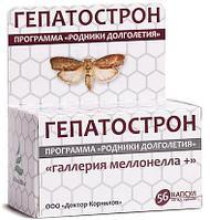 Гепатострон (гепатиты, холециститы, холангиты, сахарный диабет, желчно-каменная болезнь, подагра) 56 капсул