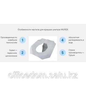 Туалетные подкладки Murex