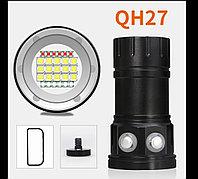 Мощный LED фонарь QH27 для Дайвинга Подводный
