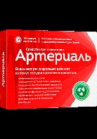 Артериаль лекарство от гипертонии
