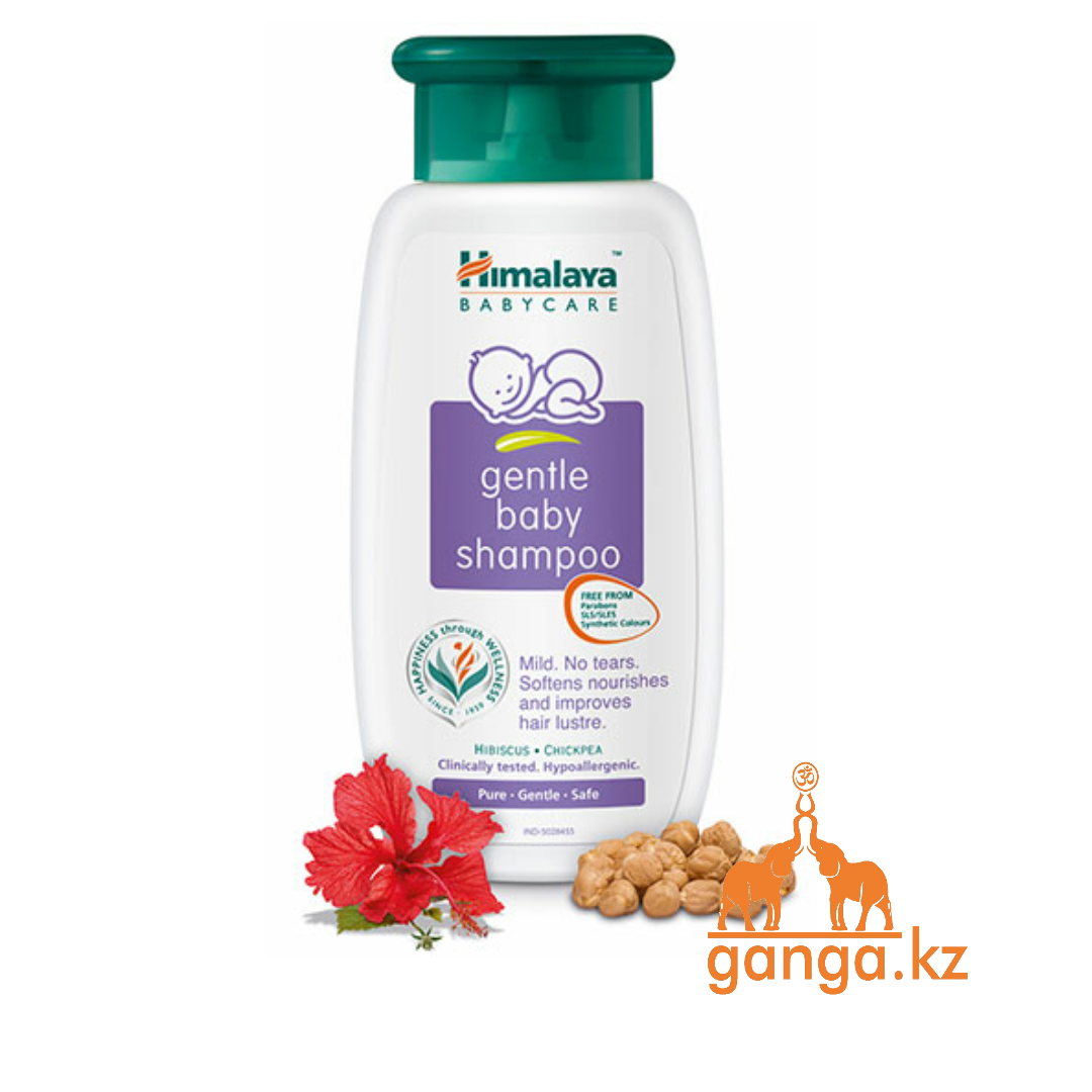 Детский шампунь (Gentle Baby Shampoo HIMALAYA), 200 мл.