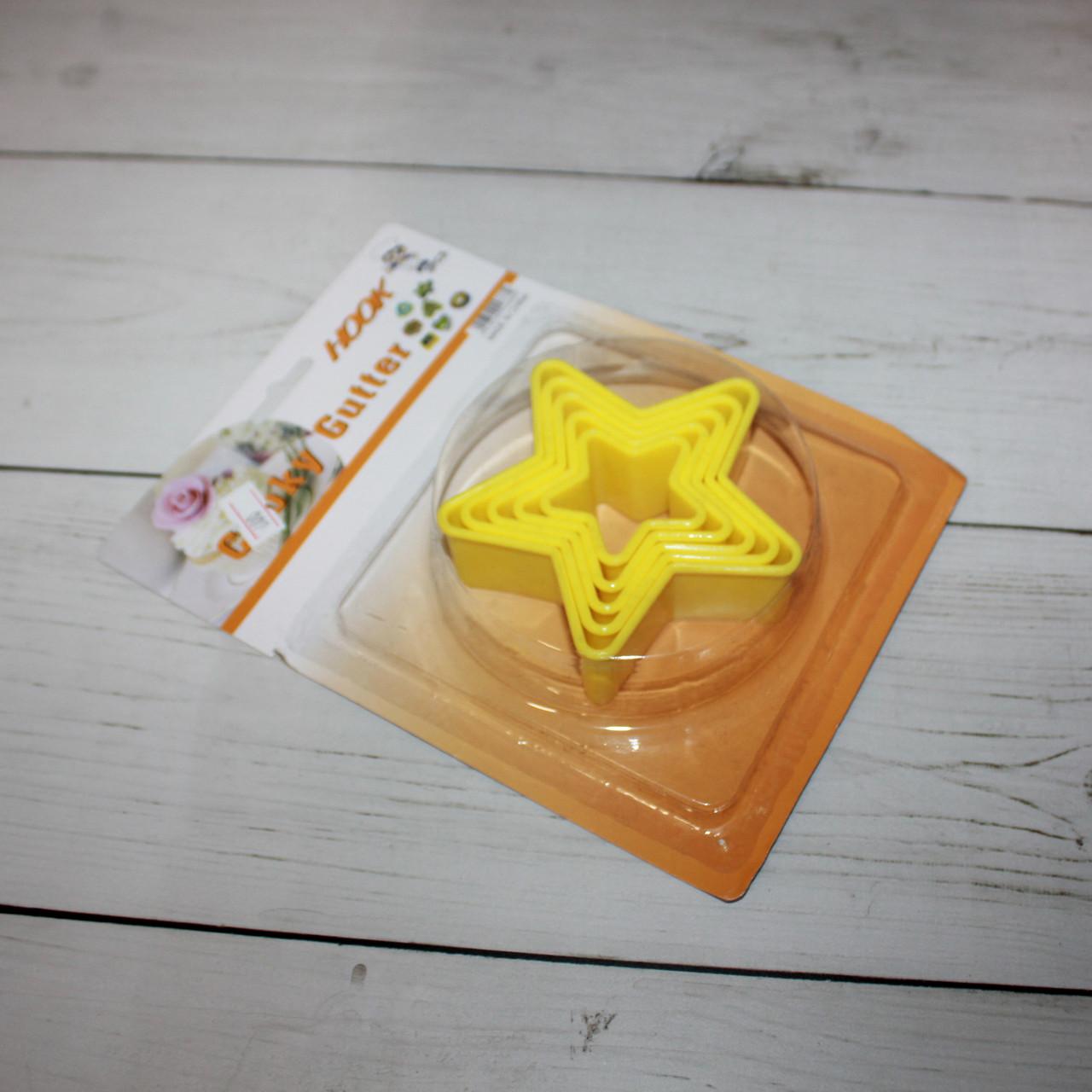 Набор вырубки для печенья (звезда)