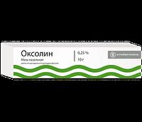 Оксолиновая мазь 0,25% 10г Алтайвитамины