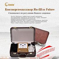 Массажный прибор для тела Fohow 3-го поколения
