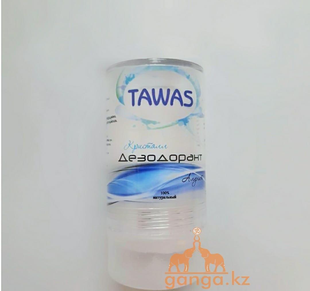 Натуральный Дезодорант TAWAS, 120 г.