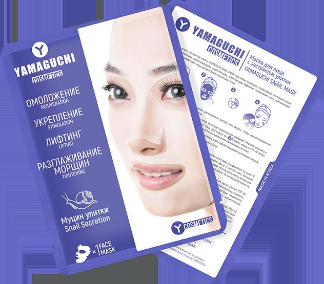 Маска для лица с экстрактом улитки Yamaguchi Snail Mask