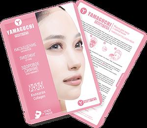 Маска для лица с коллагеном Yamaguchi Collagen Mask