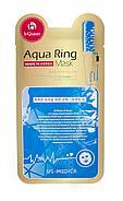 Маска для лица с гиалуроновой кислотой Aqua Ring Mask, фото 2