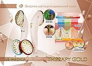 Прибор LED фототерапии Therapy Gold, фото 4