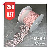 Кружево ,белое, шелковое 85 мм, # 1648 розовый