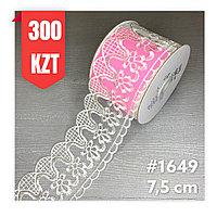 Кружево ,белое, шелковое 75 мм, # 1649