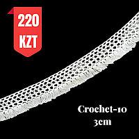 Кружево белое ,хлопок 30 мм, Crochet-10
