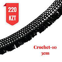 Кружево белое ,хлопок 30 мм, Crochet-10 черный