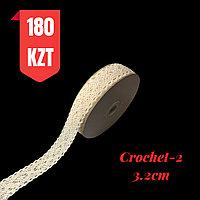 Кружево белое ,хлопок 25 мм, Crochet-16 бежевый