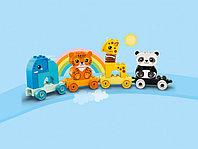 LEGO DUPLO 10955 Поезд для животных, конструктор ЛЕГО