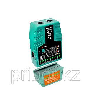 Кабельный тестер LAN и PoE Pro`sKit  MT-7064